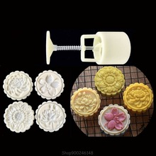 Mooncake-Mold Bakeware Cookie-Cutter Hand-Press Pastry-Mould 4-Sunflower-Stamps