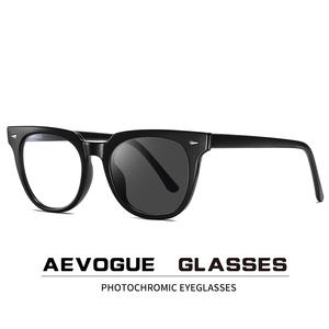 SAEVOGUE Glasses Pres...