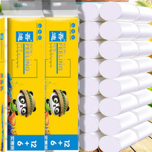 18 Rolls 4 Layer Toilet Tissue Home Bath Toilet Roll Toilet Paper Soft Toilet Paper Skin-friendly Paper Towels New Paper Toilet(Китай)