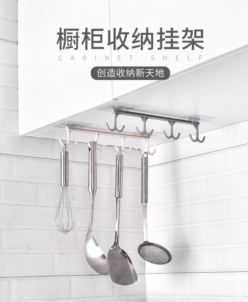Plastic Bathroom Kitchen Heart Shaped Self Adhesive Wall Hanger Rack 4 Hooks h2