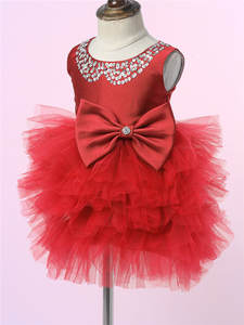 SDresses Ball-Gowns P...