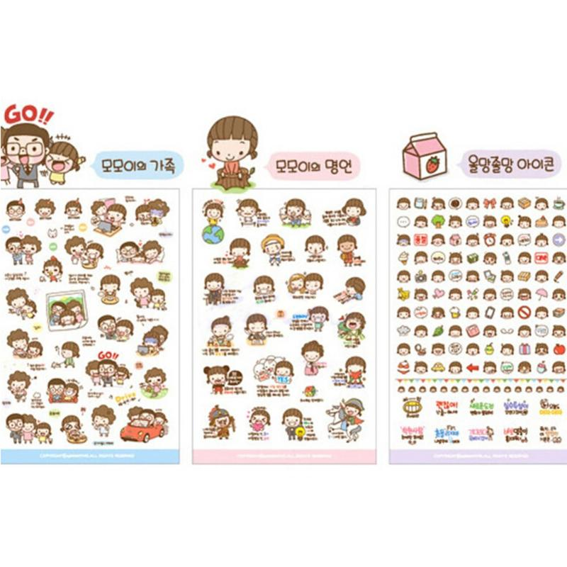20 Sheets/Pack Cute Girl Cartoon Stickers  Vinyl Sticker Creative Toys For Children Kids Sticker On Laptop/On Phone