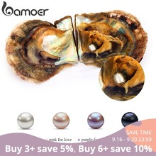 BAMOER Vacuum-Packed 6-7mm Round Akoya Pearls in Oyster White Pink Lavender Black Saltwater Pearl SCP000(China)