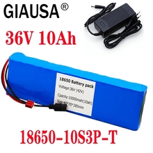 2020New 36V Battery 10S3P 10Ah 42V 18650 lithium ion battery pack For ebike electric car bicycle motor scooter with 20A BMS 500W