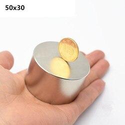Неодимовый магнит 50x30 N52 супер сильный Круглый магнит редкоземельный 50*30 мм сварочный поиск мощный Перманентный металлический N35 N40