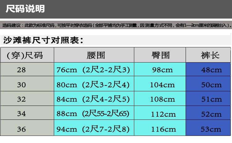 段750-458-458我的尺码未标题-1.jpg