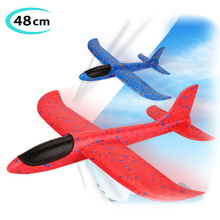 Toys Aircraft-Toy Flight Hand-Throw Party Game Fun Child DIY 48cm Model-Resistant Breakout