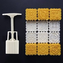Cake-Mold Barrel Mooncake Pastry-Mould Square Hand-Pressure 6-Stamps 50g Bakware DIY