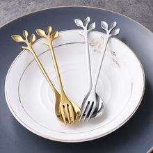 Coffee Spoon Tableware-Decoration Spoon-Branch-Leaves Kitchen-Accessories Christmas-Gifts