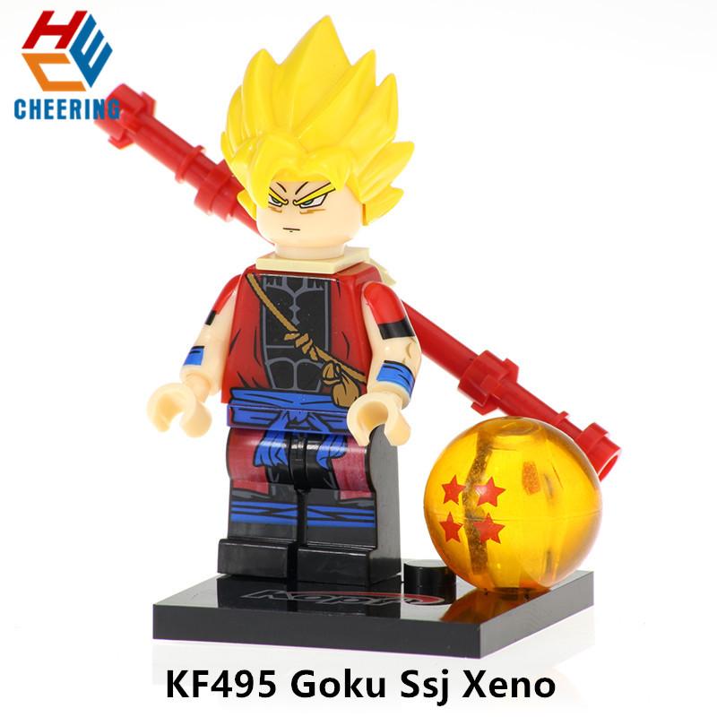 KF495-1