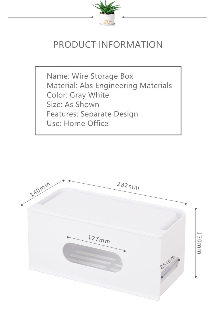 Double Layers Drawer Type WIFI Router Storage Box 68