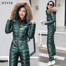 Cotton Bodysuit Jumpsuits Jackets Overalls Hooded Zipper One-Piece Winter Women Sashes