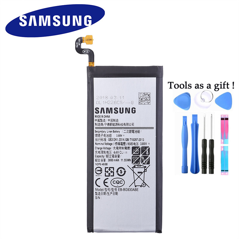 Samsung Phone-Battery-Eb-Bg930abe Replacement Battery SM-G9300 Original 3000mah for GALAXY title=