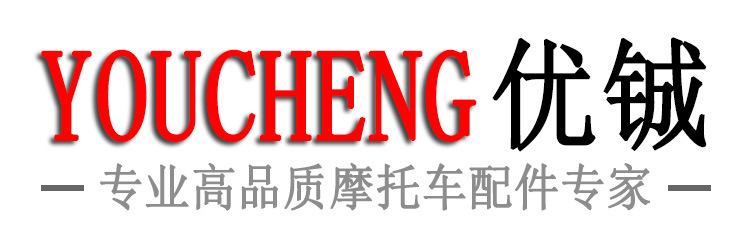 优铖主图Logo