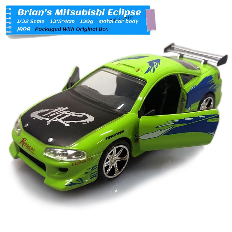 1995 Mitsubishi Eclipse NEW (1)