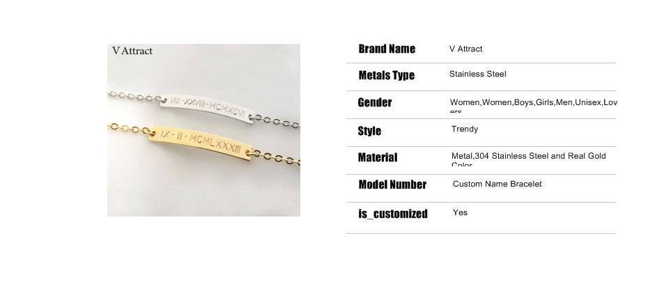 Personalized Engraved bracelet Custom own phrase engravable curb link bracelet Stainless steel bar bracelet bangle Custom bar bracelet