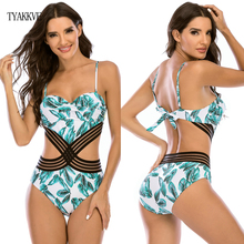 One-Piece Swimsuit Monokini Push-Up Backless Sexy High-Waist Beach Ladies Mesh Patchwork