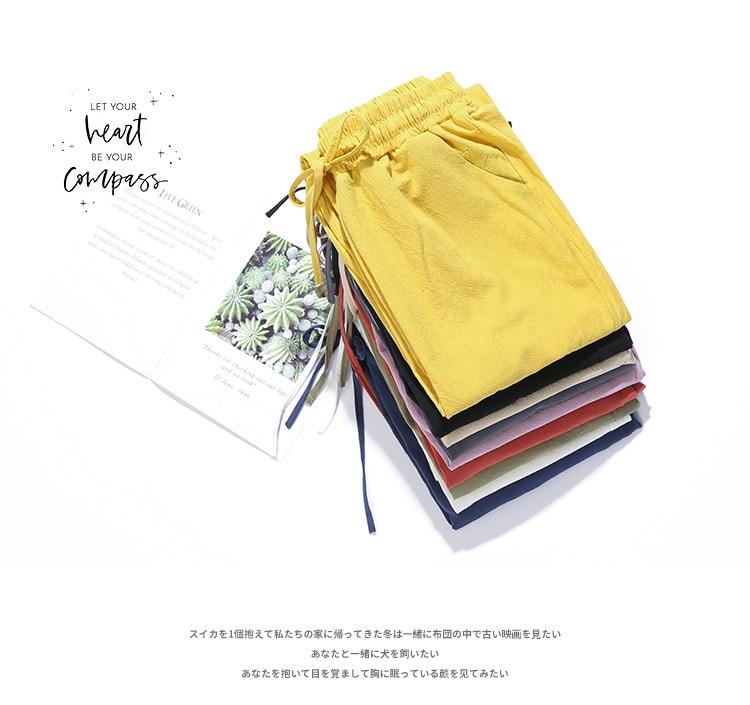 长裤平铺_11.jpg
