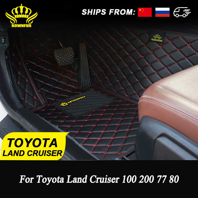 ROWNFUR 3D Leather Car Floor Mats For Toyota Land Cruiser 100 200 77 80 Custom Made Luxury Car Mats Protect Interior accessories