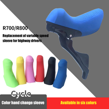 Lever-Cover Bicycle-Shifter Road R7000/R8000 for Shift-Brake Hood Silicone