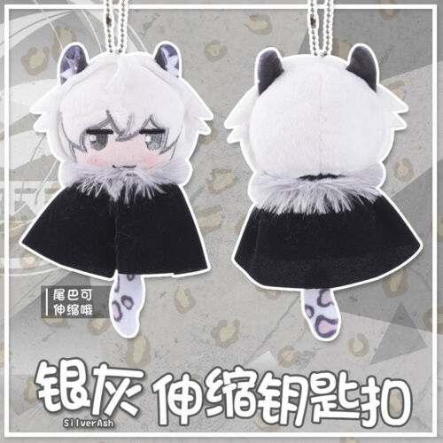 Cosmile Anime Arknights SliverAsh Cosplay Plush Doll Key Chain Pendant Christmas Gift Limited keychain keyring creative