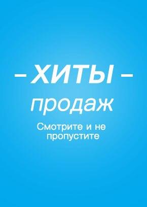 http://ae01.alicdn.com/kf/He9fa7e78b7b4458c8233a00775f12371U.jpg