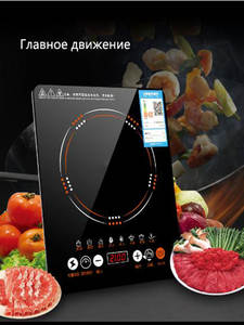 Induction cooker home smart high power 2100W hot pot set mini energy-saving cooking