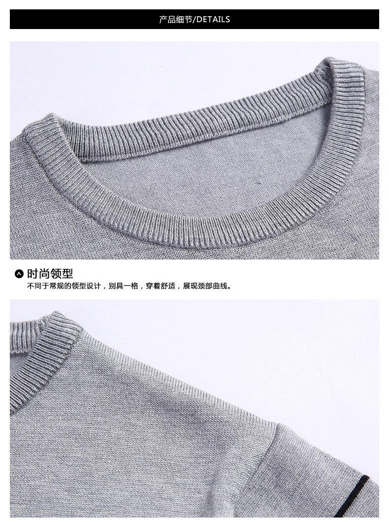 Details_01