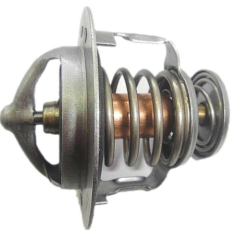 For Landcruiser HDJ80 Series Engine Gasket Thermostat Outlet