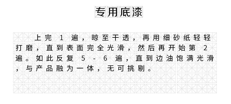 加工定制页面2_05.jpg