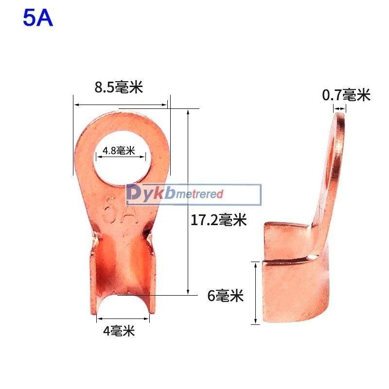 5A-1(1)