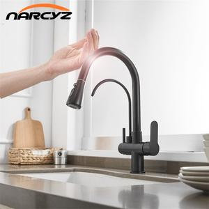 Kitchen Faucets WATE...
