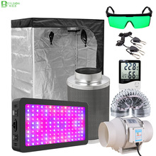 BEYLSION Growbox Grow Tent Full Kit Grow Light Lamps Set 4/5/6/8 Inch Centrifugal Fans