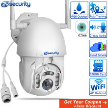 Ip-Camera Mini Ptz ZY Speed-Dome CCTV Outdoor P2P Onvif 1080p Wifi Wireless HD 2MP