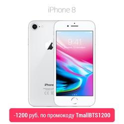 Смартфон Apple iPhone 8 64 ГБ [официальная российская гарантия, быстрая доставка]