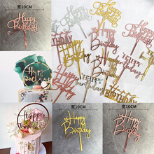 Cake Topper Cake-Decorations Shower Acrylic Happy-Birthday Gold Baby Flags Party