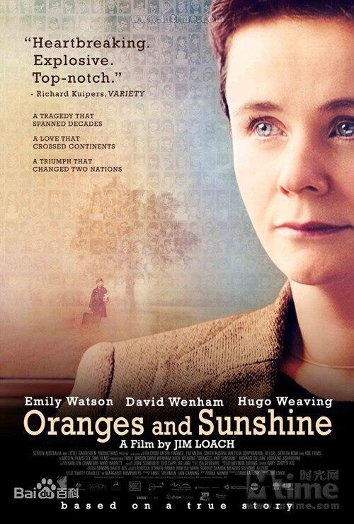 橙子和阳光