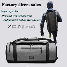 Factory direct sales dry and wet separation men's multifunctional travel bag,large sports Bag backpack handbag gym duffle bags