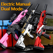 Water-Gun Rifle Electric-Toys Safe Shooting-Games Kids Children's for And Fun Christmas-Gifts