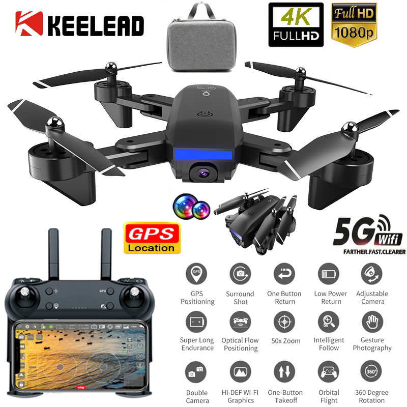 GPS Drone Quadcopter Camera Zoom-Control Foldable SG700D 5G 1080P WIFI RC 4K E38 VS HD title=