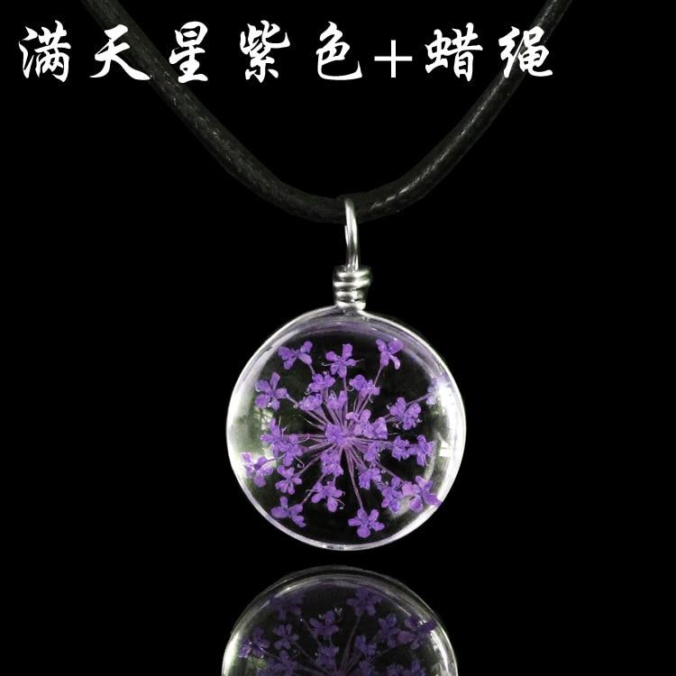 Starry purple