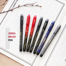 JIANWU 1pc/japan zebra Writing brush Signature pen regular script brush pens Office Supplies(Китай)
