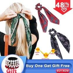 Резинка-платок для волос, с цветочным принтом