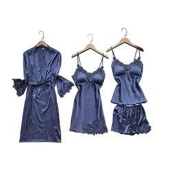 Комплект шелковый женский с халатом, ночной рубашкой и спальным костюмом