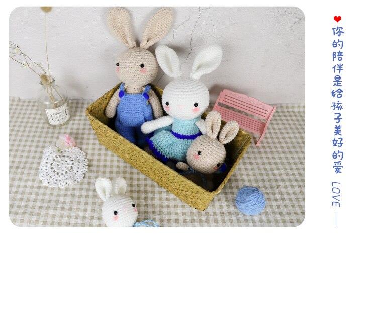 兔子--详情_08