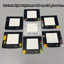 Glass lens mirror for 2.2-inch high brightness Gameboy color GBC