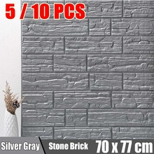 3D Brick Wall-Stickers Bedroom Self-Adhesive Decor DIY Waterproof for Kids 70x77cm 5/10PCS