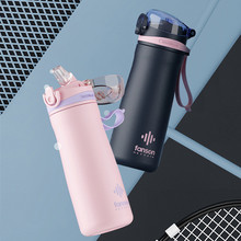 Straw Vacuum Flask Thermal-Bottle Stainless-Steel Nice Travel 450ml Sport with Gifts