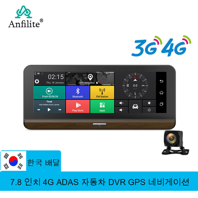 Anfilite Parking-Monitoring Gps-Navigation Car-Camera Truck Android DVR Pro E31 4G title=