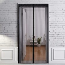 Magnetic Mosquito Door Curtains Partition Summer Insect Mosquito Partition Net Plastic Curtain for Door Insect Mesh Fly Net(China)